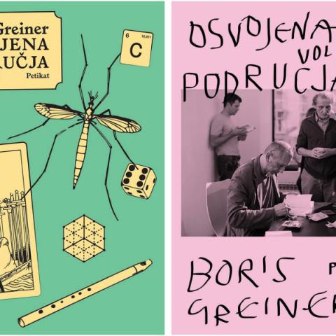 """Promocija knjige Borisa Greinera """"Osvojena područja – volumen 6"""""""